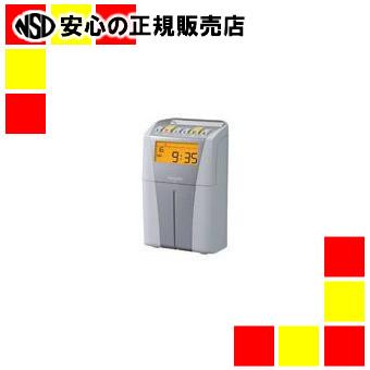 【キャッシュレス5%還元】アマノ タイムレコーダー CRX-200S シルバー