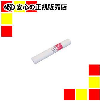 桜井 IJ用トレーシングペーパー IJG60B 2本