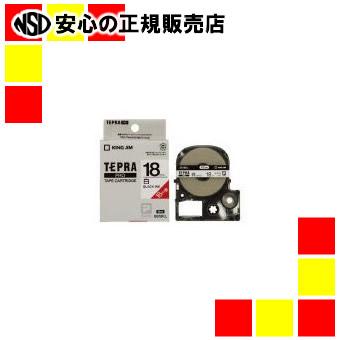 【キャッシュレス5%還元】キングジム PROテープロングSS18KL白に黒文字18mm 20個