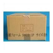 【キャッシュレス5%還元】日本通信紙 白紙ストックフォーム 9X11 2000枚