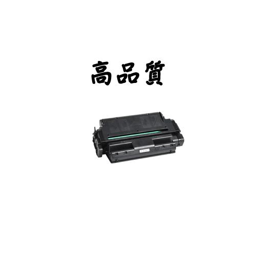 《ポイント3倍♪》《高品質》《リサイクルトナー》『UNISYS ユニシス』 トナーカートリッジ(再生) トナーカートリッジ 対応機:JPU-0024-930