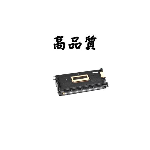 【キャッシュレス5%還元】《ポイント3倍♪》《高品質》《リサイクルトナー》『NTT』 NTT-FAX EP(C)-(6)05000119(再生) トナーカートリッジ