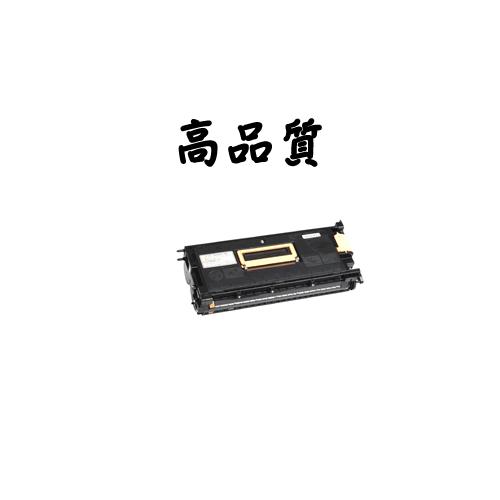 《ポイント3倍♪》《高品質》《リサイクルトナー》『富士通』 LB310(再生) トナーカートリッジ 対応機種:XL-6700