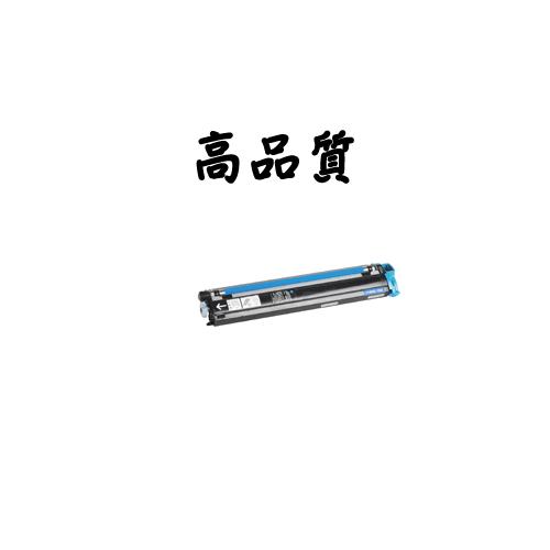 【キャッシュレス5%還元】《ポイント3倍♪》《高品質》《リサイクルトナー》『EPSON』 LPCA3ETC5C[LP-9000CC](再生) トナーカートリッジ 対応機種:LPS4500 等