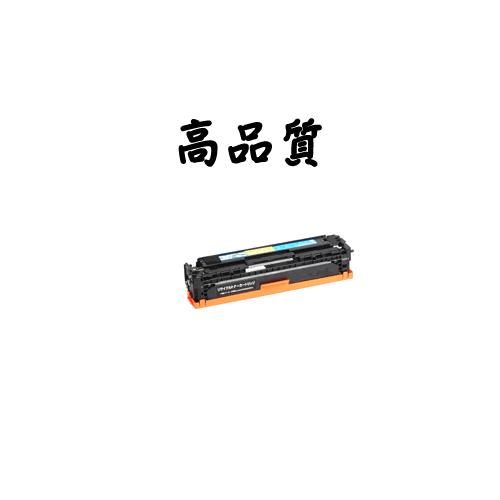 【キャッシュレス5%還元】《ポイント3倍♪》《高品質》《リサイクルトナー》『CANON』 トナーカートリッジ316/416C(再生) トナーカートリッジ 対応機種:LBP5050/5050N