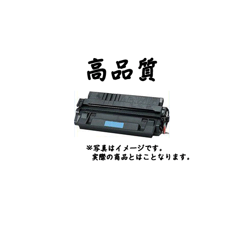 《ポイント3倍♪》《高品質》《リサイクルトナー》『EPSON』 LPC3T14K[LP-S7500BK](再生) トナーカートリッジ 対応機種:LP-S7500 等