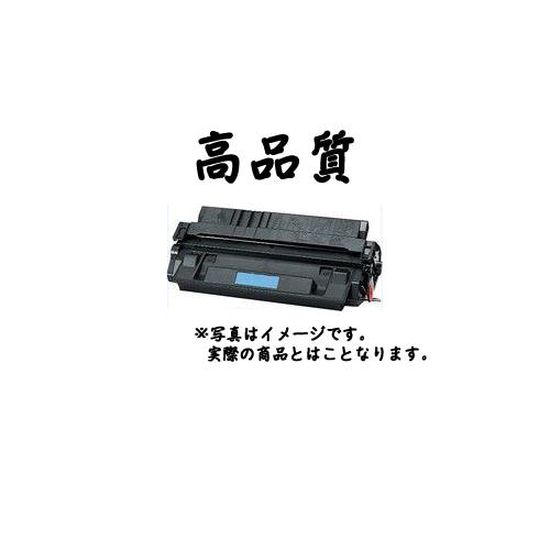 《ポイント3倍♪》《高品質》《リサイクルトナー》『EPSON』 LPC3T16K[LP-S9000BK](再生) トナーカートリッジ 対応機種:LP-S9000 等