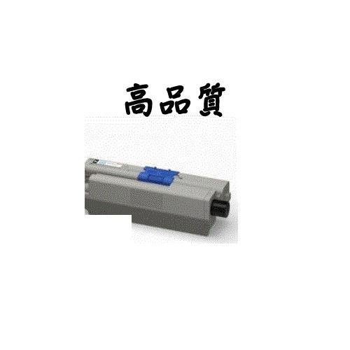【キャッシュレス5%還元】《ポイント3倍♪》《高品質》《リサイクルトナー》『OKI 沖データ』 EPC-M3B1(再生) トナーカートリッジ 対応機種:B840dn/B820n