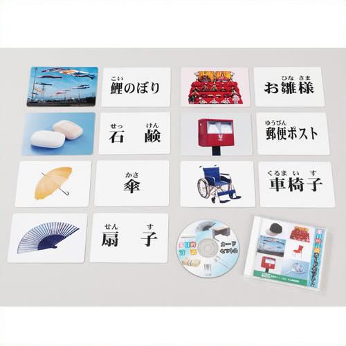 《DLM》 多目的言語カードセットCD日常生活KK0490 KK0490