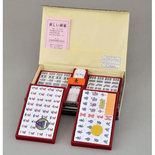 《DLM》 麻雀牌「玄海」 CH2500 CH2500