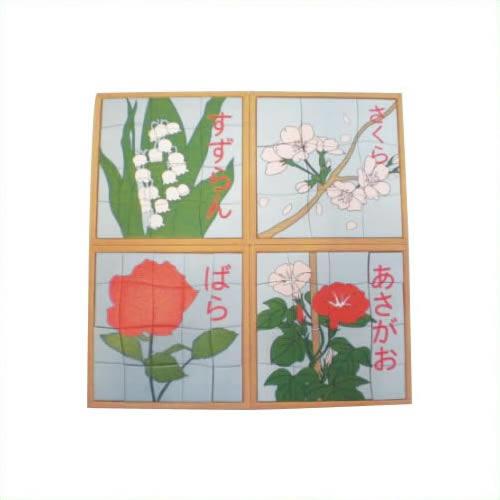 【キャッシュレス5%還元】《スマイルファクトリー》 花のパズル3 SFO026-03 SFOー26ー03