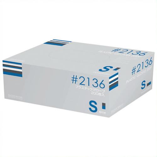 《川西工業》 プラスティックグローブ #2136 S 粉付 15箱 #2136クリア