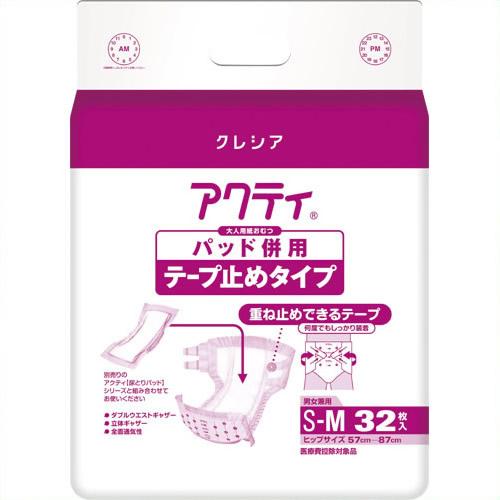 《日本製紙クレシア》 アクティパッド併用テープ止め S-M32枚 6P