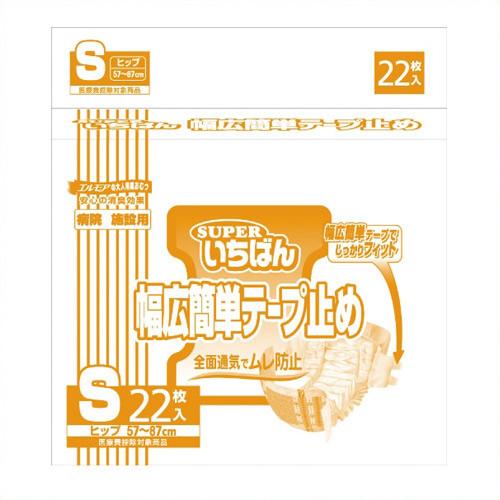 【キャッシュレス5%還元】《カミ商事》 スーパーいちばん幅広簡単テープ止めS 4P