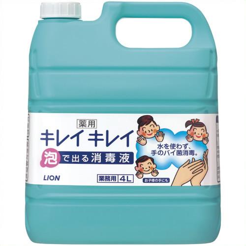 《ライオン》 キレイキレイ 薬用泡で出る消毒液 4Lx3本