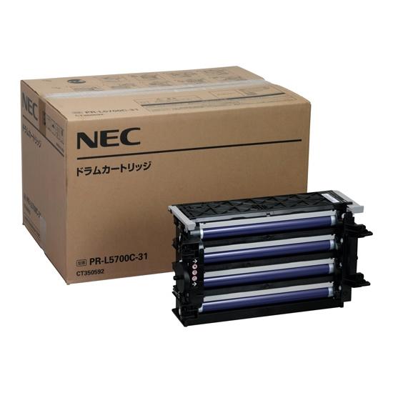 【キャッシュレス5%還元】《NEC》 ドラムカートリッジ PR-L5700C-31 PR-L5700C-31