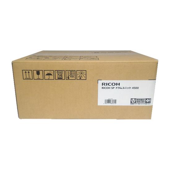 《リコー》 ドラムユニット4500 512560 512560