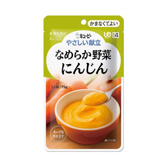 【キャッシュレス5%還元】《キユーピー》 やさしい献立なめらか野菜にんじん(36入) 20268