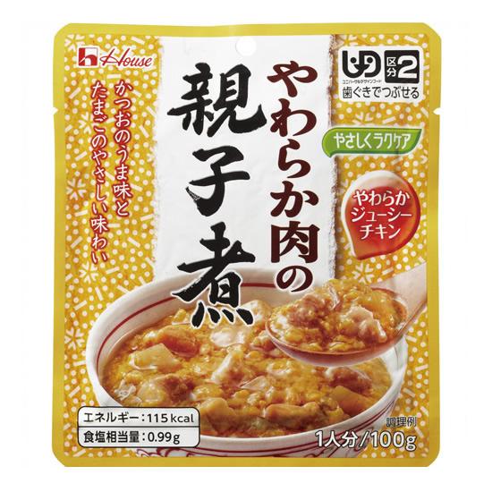 《ハウス食品》 やわらか肉の親子煮(40入)