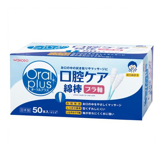 《ピップアサヒグループ食品》 オーラルプラス C25口腔ケア綿棒50本 12箱