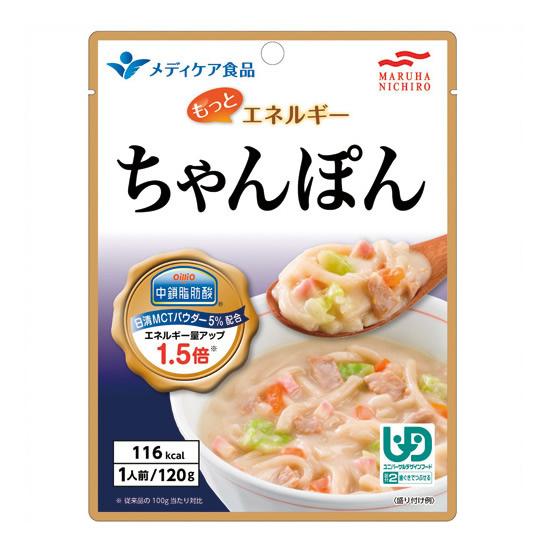 《マルハニチロ》 もっとエネルギー ちゃんぽん(メディケア食品) 50入