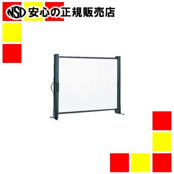 【キャッシュレス5%還元】プラス テーブルトップスクリーンKP-4040型