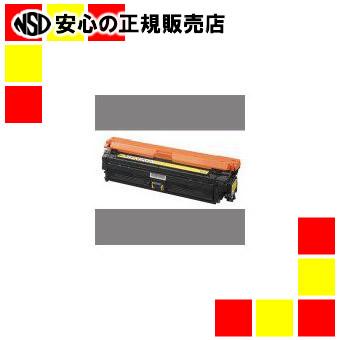【キャッシュレス5%還元】キヤノン トナーカートリッジCRG-322YELイエロー
