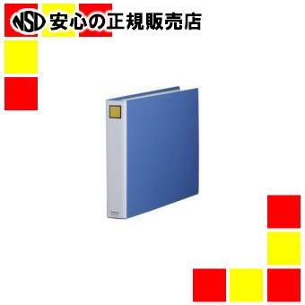 キングジム 受賞店 キングファイルA3E3404EAアオ 激安卸販売新品