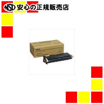 【キャッシュレス5%還元】NEC トナーカートリッジ PR-L8500-12 大容量