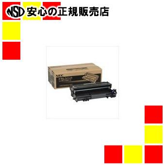 【キャッシュレス5%還元】NEC ドラムカートリッジ PR-L1200-31