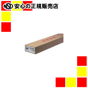 【キャッシュレス5%還元】ジョインテックス プロッタ用紙 841mm幅 2本入*3箱 K037J-3