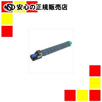 【キャッシュレス5%還元】ジョインテックス リサイクルトナー C810HC シアン 再生