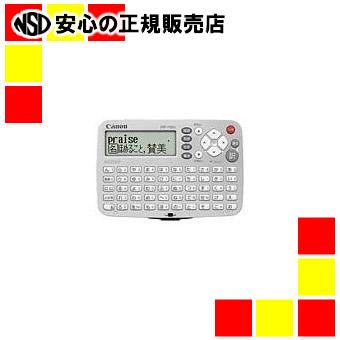 キヤノン 格安 市場 電子辞書 IDP-700G