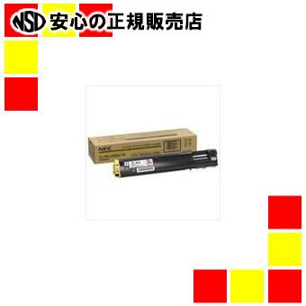 【キャッシュレス5%還元】NEC トナー PR-L2900C-16イエロー