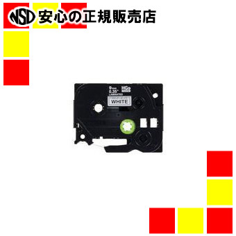 【キャッシュレス5%還元】ブラザー ハイグレードテープ HGe-221V
