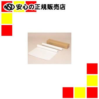 シルバーリード 直接感熱紙SL2-KF50(A0)SILVER REED純正紙