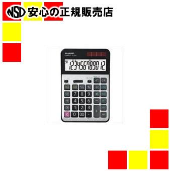 【キャッシュレス5%還元】シャープエレクトロニクスマーケティング 大型卓上電卓 12桁 CS-S952-X