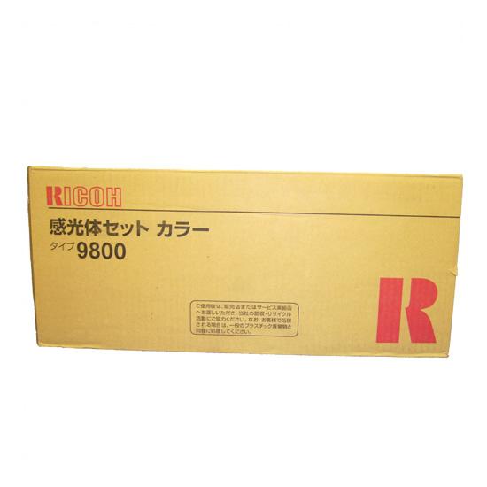 【キャッシュレス5%還元】《リコー》 感光体セット タイプ9800 カラー 509501
