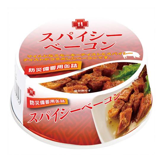 《サンズ》 防災備蓄用5年保存缶詰 ベーコン 48缶