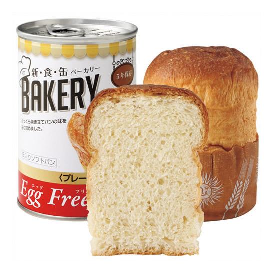 《アスト》 新食缶ベーカリー缶入りパンプレーン24缶入