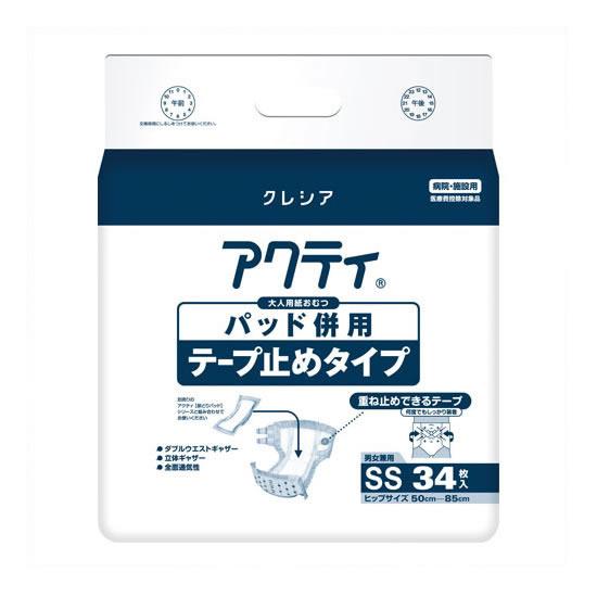 《日本製紙クレシア》 アクテイ パッド併用テープ止めタイプ SS34枚 3P