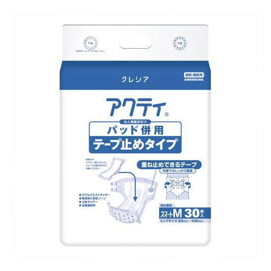 《日本製紙クレシア》 アクテイ パッド併用テープ止めタイプ スマートM30枚 3P