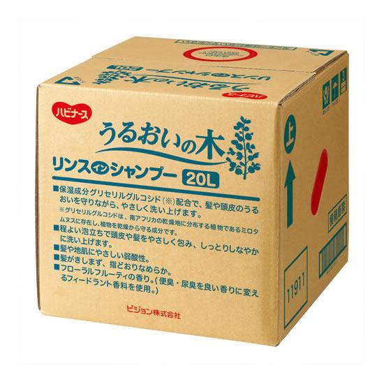 《ピジョン》 うるおいの木 リンスインシャンプー20L