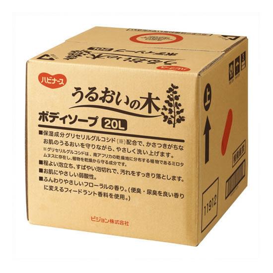 【キャッシュレス5%還元】《ピジョン》 うるおいの木 ボディソープ 20L