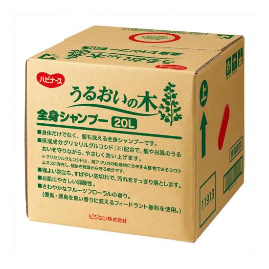 《ピジョン》 うるおいの木全身シャンプー20L, モバイルプラス:ab84c387 --- data.gd.no
