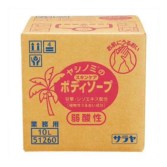 【キャッシュレス5%還元】《サラヤ》 ヤシノミのスキンケアボディソープ 10L 空ボトル付