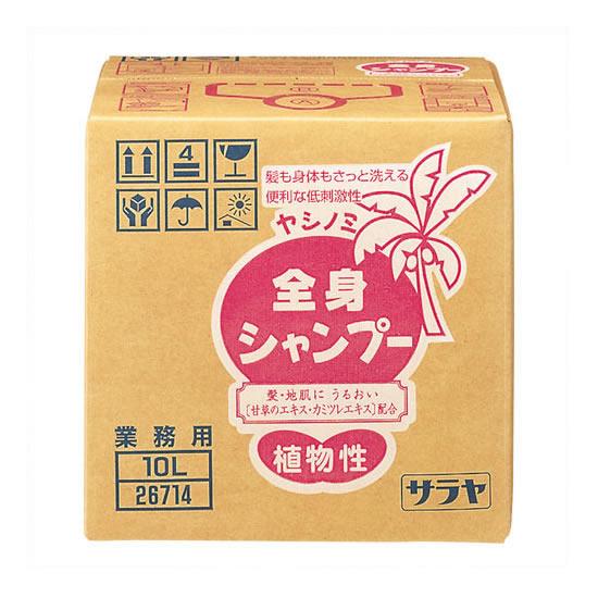 《サラヤ》 ヤシノミ全身シャンプー 10L 空ボトル付