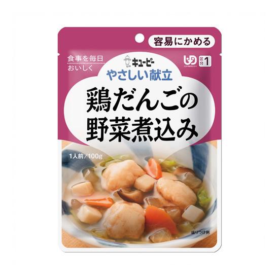 【キャッシュレス5%還元】《キユーピー》 やさしい献立鶏だんごの野菜煮込み(36入) 18985