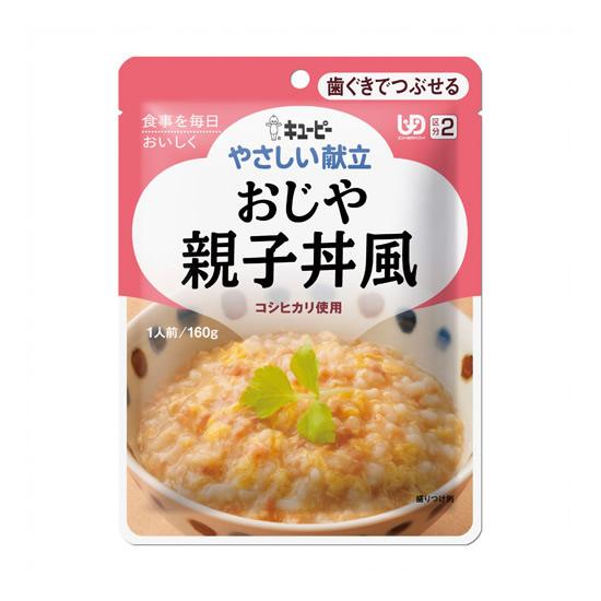 【キャッシュレス5%還元】《キユーピー》 やさしい献立おじや親子丼風(36入) 20115