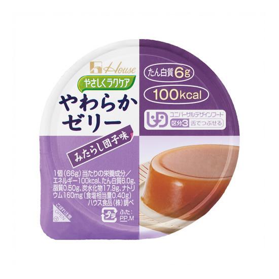 【キャッシュレス5%還元】《ハウス食品》 やわらかプリン みたらし団子味(48入)